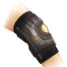 Shields™ Knee Brace