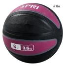 SPRI Xerball® Medicine Balls