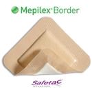 Mepilex™ Border