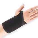 Modabber™ Wrist Orthosis