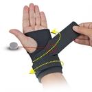 Comfort Cool® Ulnar Booster™