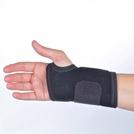 Gel Wrist Wrap