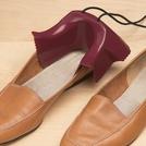 FootFunnel™ Shoe Assist