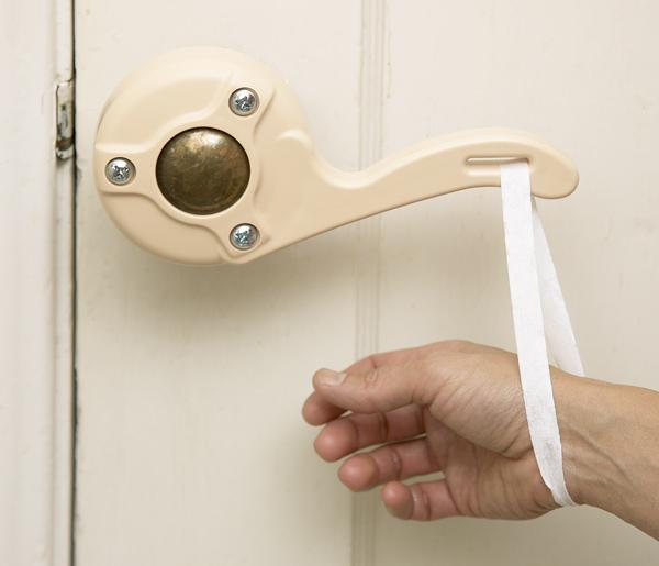 Door Knob Extender & Door Knob Extender   North Coast Medical Pezcame.Com